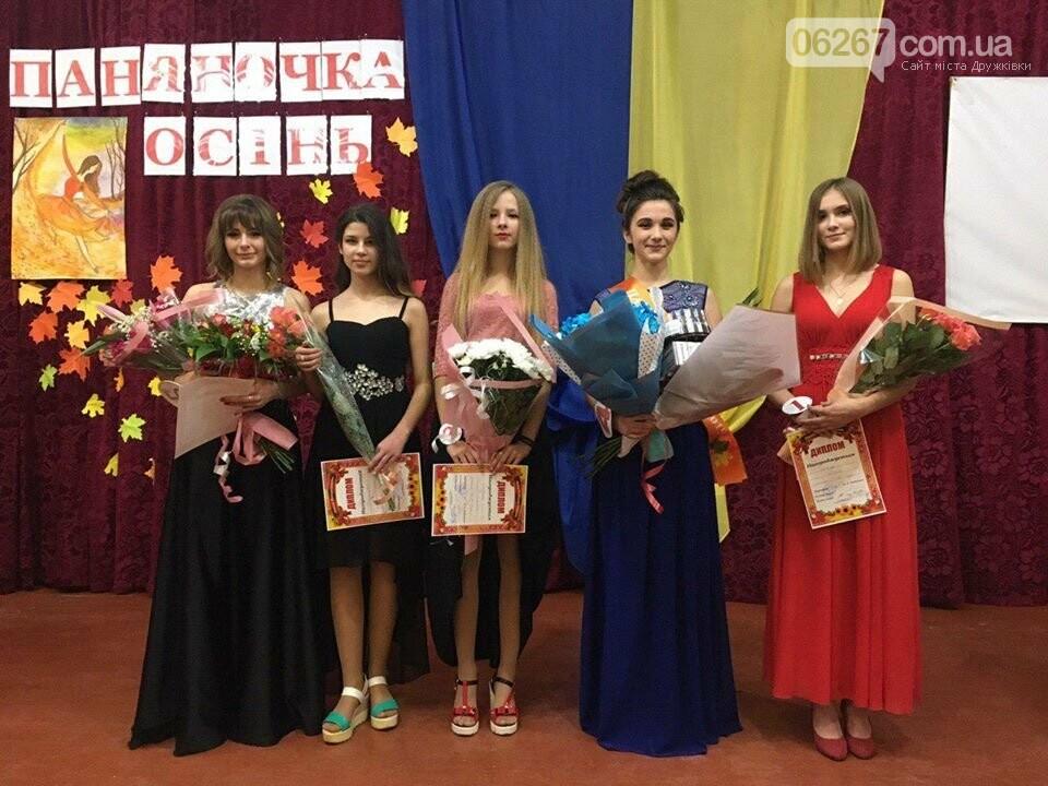 Дружковка: В школе №7 выбрали «Паняночку Осінь-2019» (ФОТО), фото-17