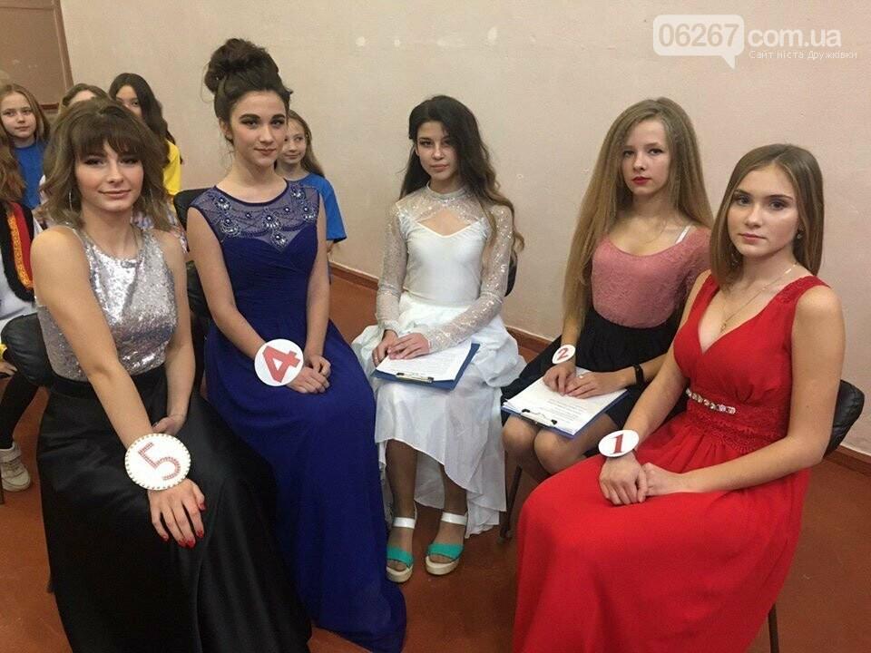 Дружковка: В школе №7 выбрали «Паняночку Осінь-2019» (ФОТО), фото-14