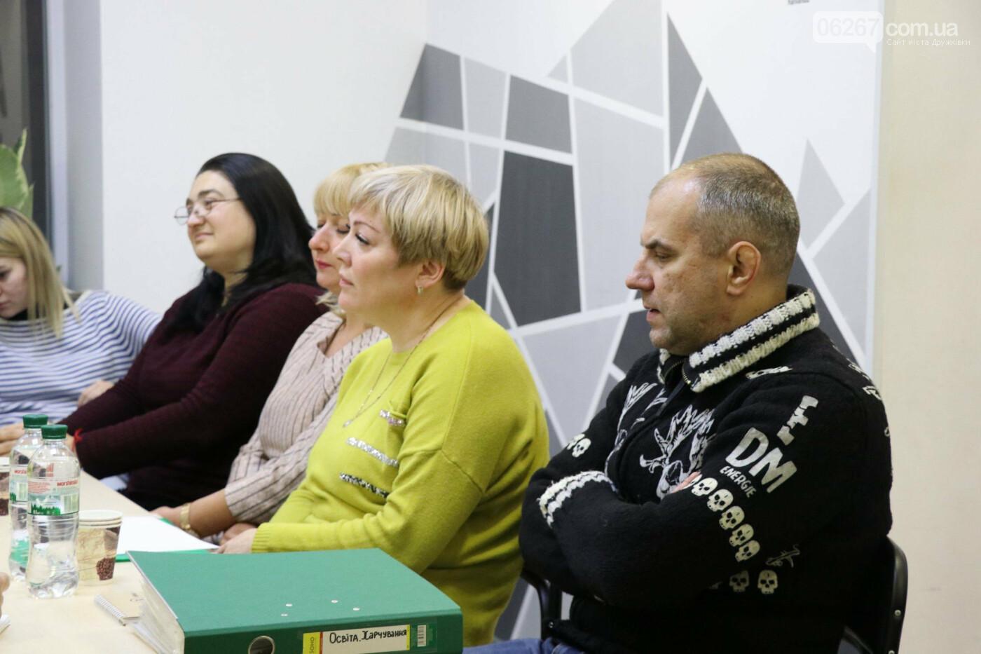 У Дружківці відверто обговорили шляхи впровадження шкільної реформи (ФОТО, ВІДЕО), фото-2