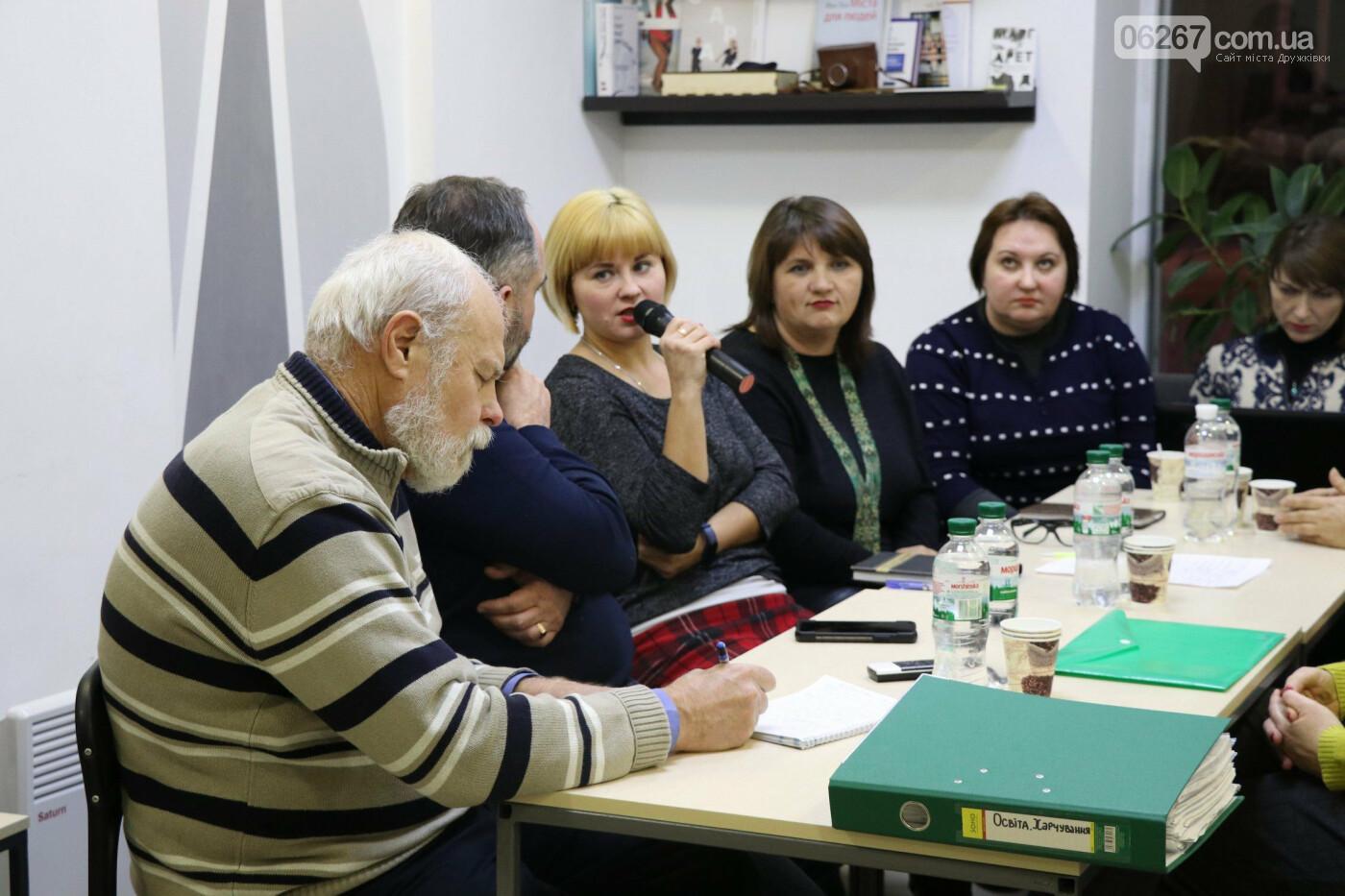 У Дружківці відверто обговорили шляхи впровадження шкільної реформи (ФОТО, ВІДЕО), фото-5