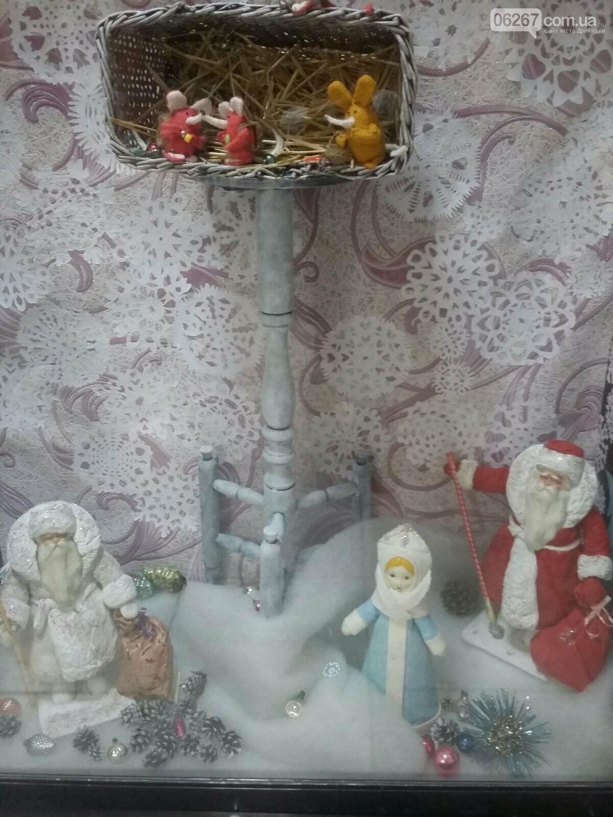 В Дружковском музее открылась выставка новогодних елочных украшений (ФОТО), фото-3