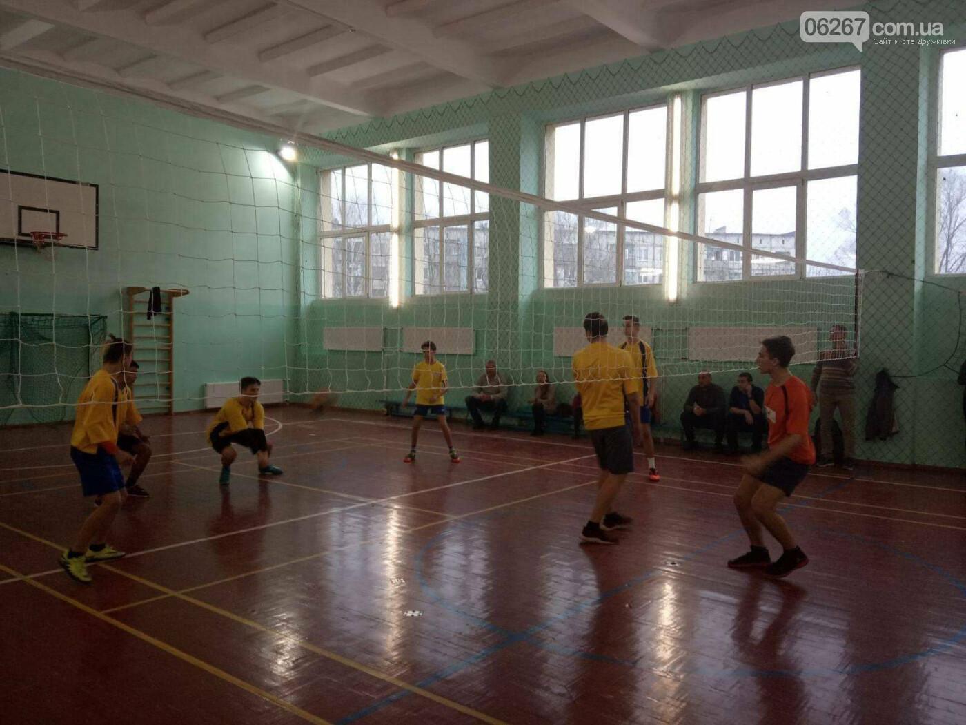 Дружковка: Стали известны призеры городского чемпионата по волейболу среди старшеклассников (ФОТО), фото-2