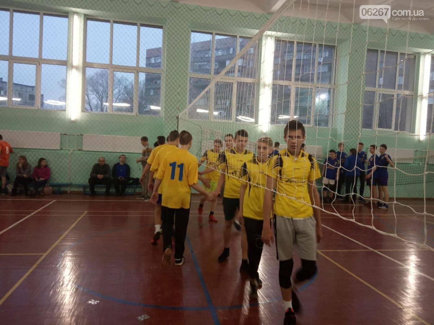 Дружковка: Стали известны призеры городского чемпионата по волейболу среди старшеклассников (ФОТО), фото-1