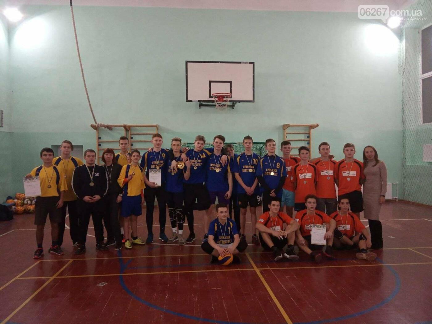 Дружковка: Стали известны призеры городского чемпионата по волейболу среди старшеклассников (ФОТО), фото-3