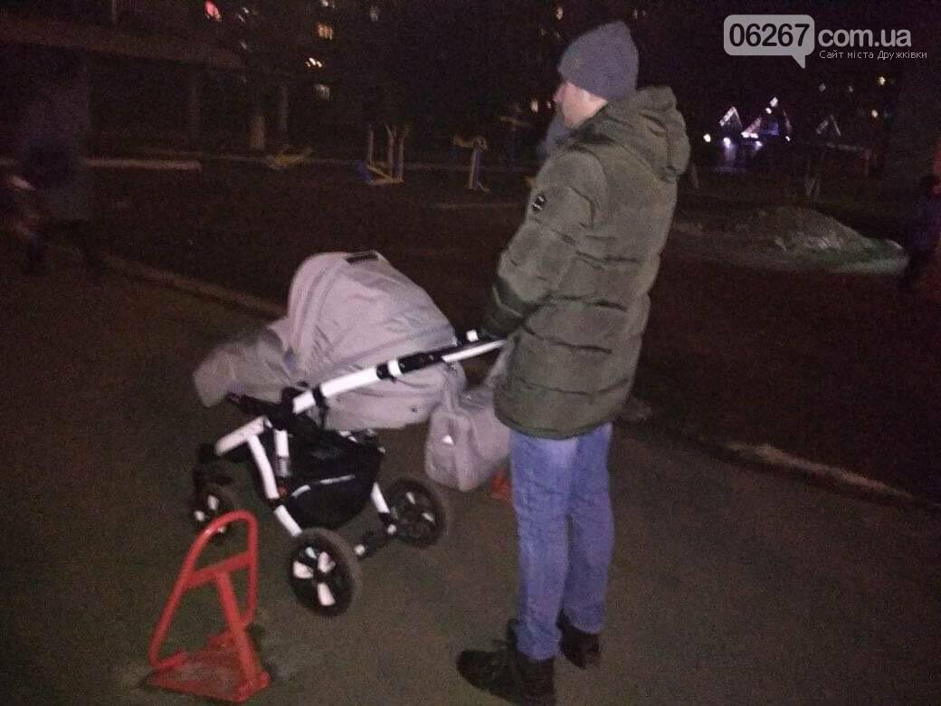 Стоп - машина: В Дружковке возле ЦДЮТ установили барьеры против заезда автомобилей (ФОТО), фото-1