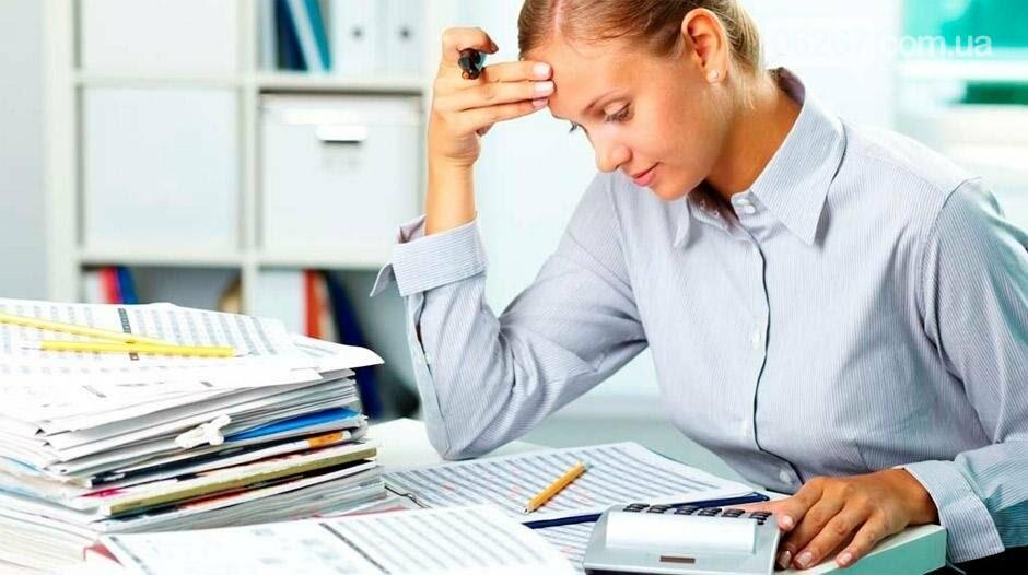 Посада бухгалтера: вимоги та ефективні шляхи пошуку роботи, фото-2