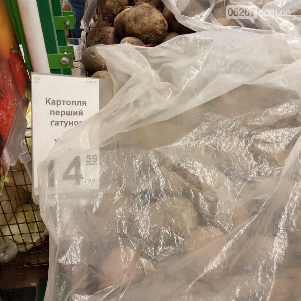 Як змінилися в Дружківці ціни на продукти харчування під час карантину (ФОТО), фото-8