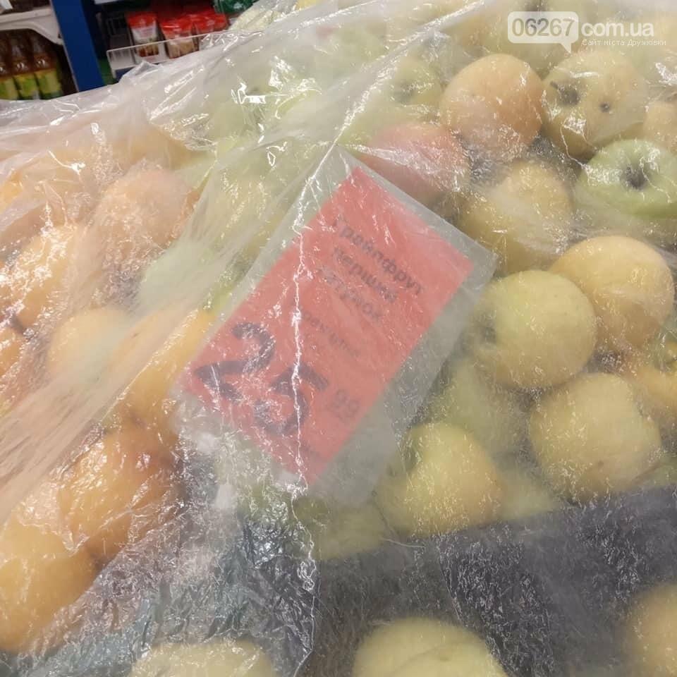 Як змінилися в Дружківці ціни на продукти харчування під час карантину (ФОТО), фото-4