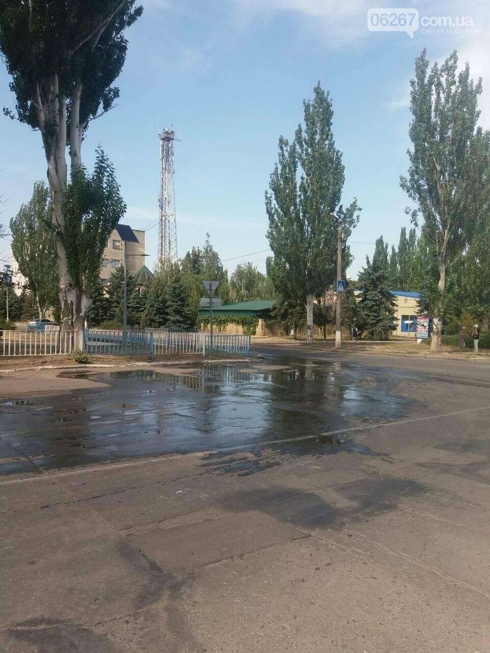 Дружківка: Воду сьогодні відключено через аварію на перехресті вулиць Космонавтів та Енгельса, фото-3