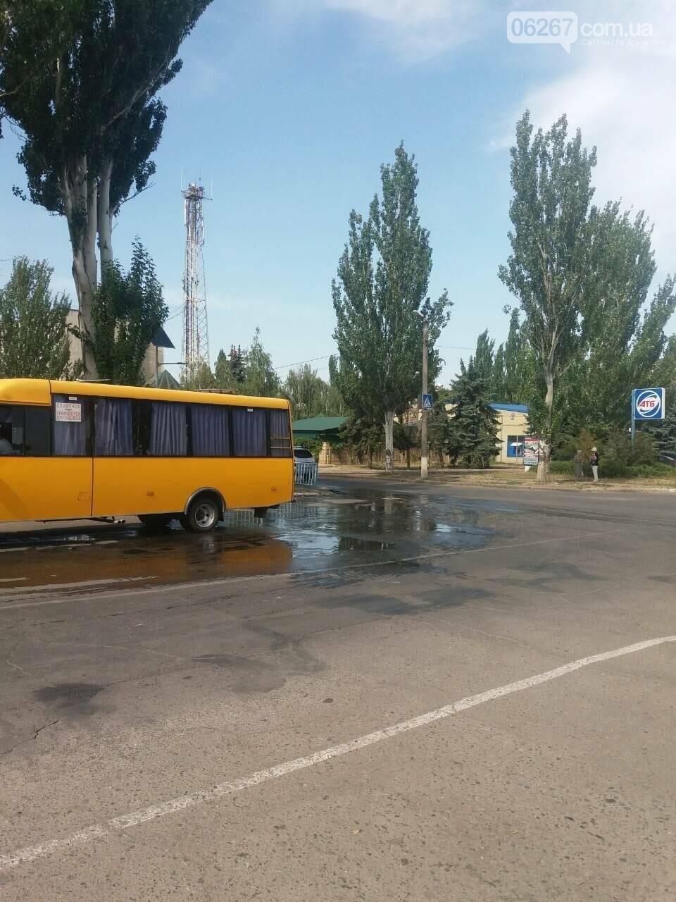 Дружківка: Воду сьогодні відключено через аварію на перехресті вулиць Космонавтів та Енгельса, фото-2