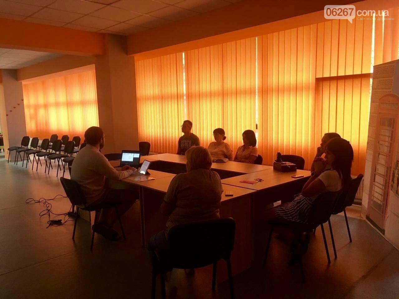 Прифронтові міста Донеччини готуються до першої Конференції прифронтових громад, фото-7