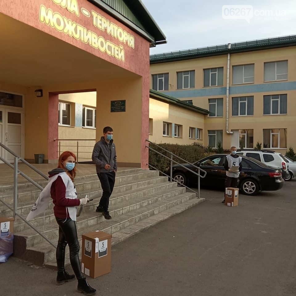 У Дружківці на місцевих виборах відзначена дуже низька явка: проголосували лише 23 відсотка виборців (ФОТО), фото-14