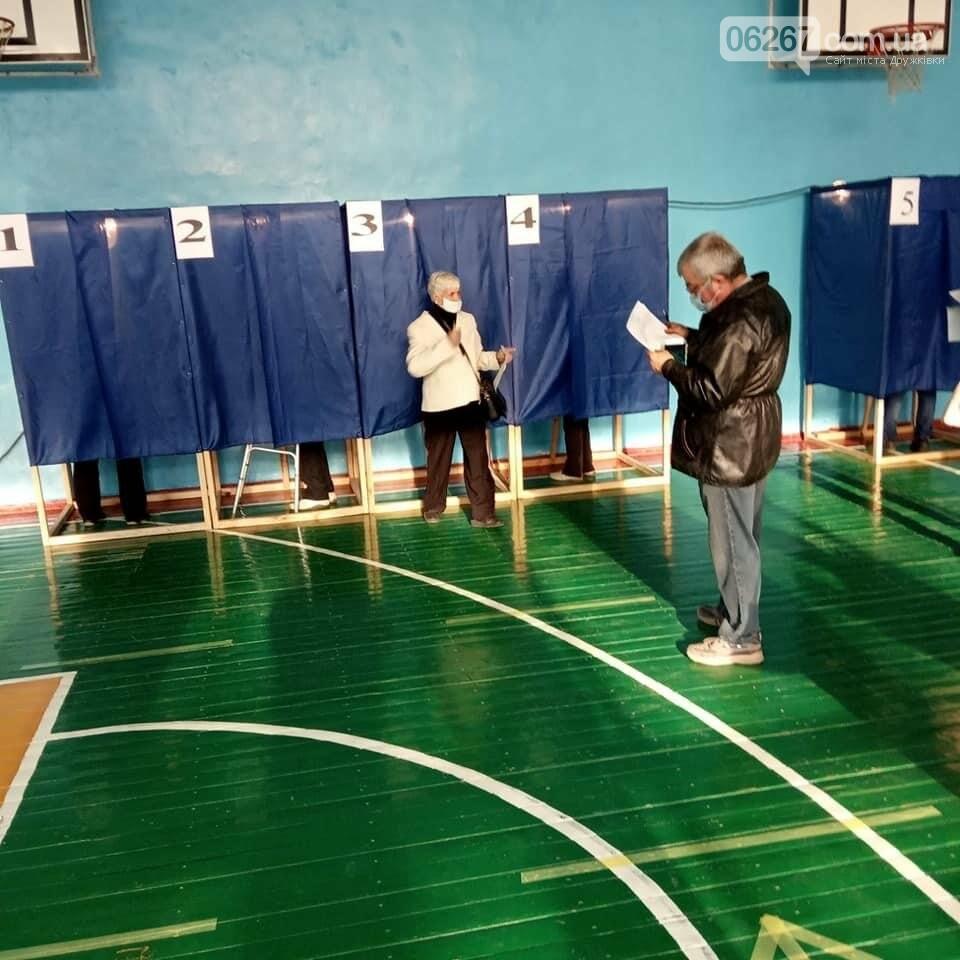 У Дружківці на місцевих виборах відзначена дуже низька явка: проголосували лише 23 відсотка виборців (ФОТО), фото-3