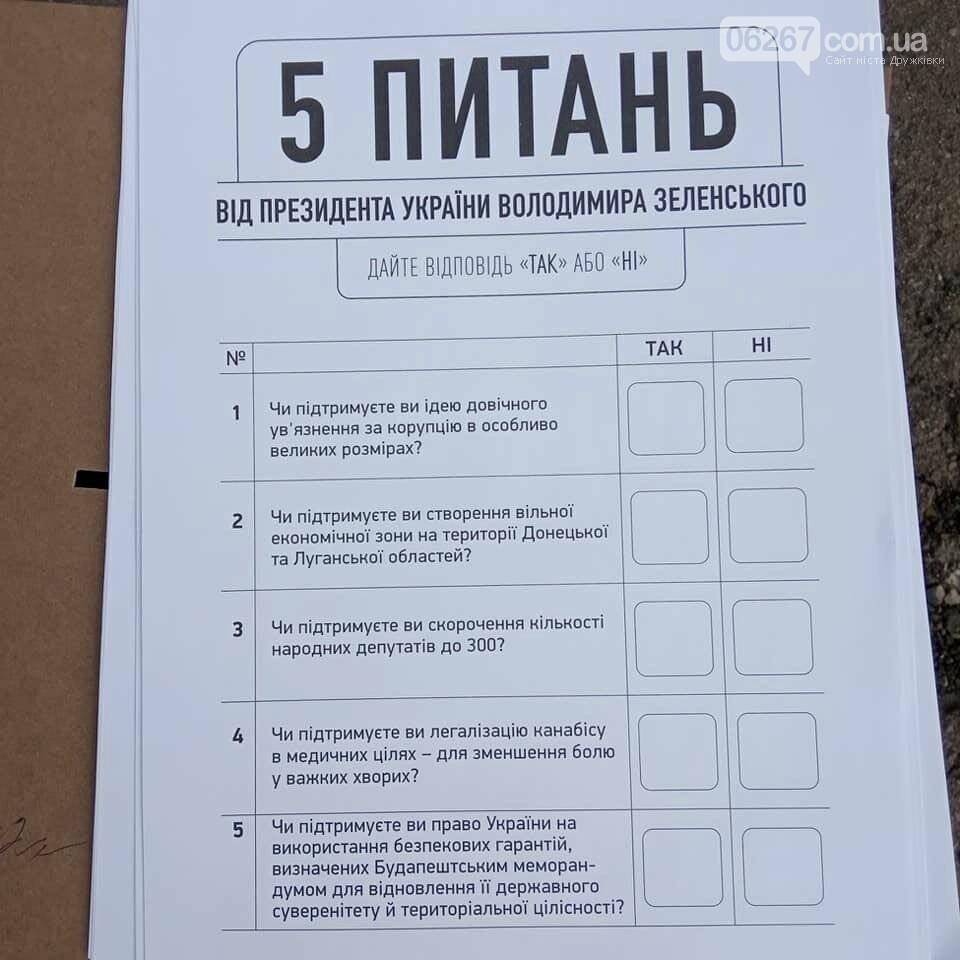 У Дружківці на місцевих виборах відзначена дуже низька явка: проголосували лише 23 відсотка виборців (ФОТО), фото-13