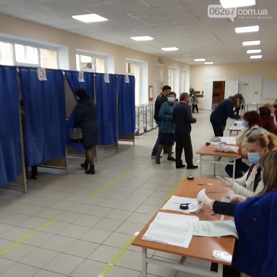У Дружківці на місцевих виборах відзначена дуже низька явка: проголосували лише 23 відсотка виборців (ФОТО), фото-8