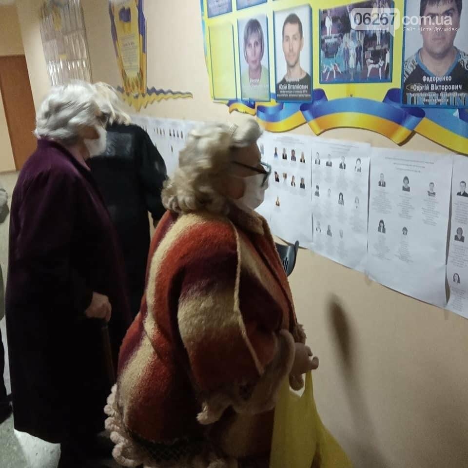 У Дружківці на місцевих виборах відзначена дуже низька явка: проголосували лише 23 відсотка виборців (ФОТО), фото-1