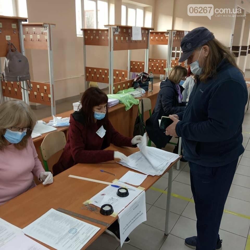 У Дружківці на місцевих виборах відзначена дуже низька явка: проголосували лише 23 відсотка виборців (ФОТО), фото-5