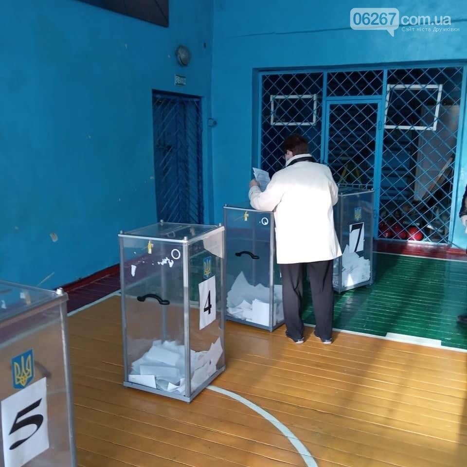 У Дружківці на місцевих виборах відзначена дуже низька явка: проголосували лише 23 відсотка виборців (ФОТО), фото-9
