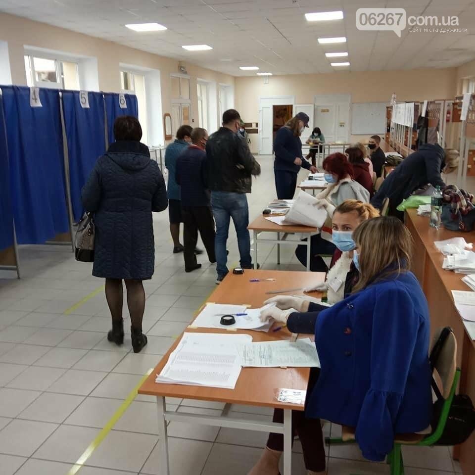 У Дружківці на місцевих виборах відзначена дуже низька явка: проголосували лише 23 відсотка виборців (ФОТО), фото-6