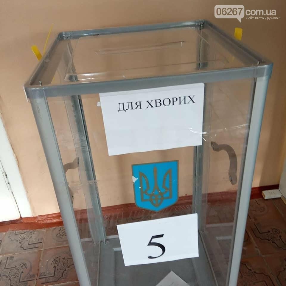 У Дружківці на місцевих виборах відзначена дуже низька явка: проголосували лише 23 відсотка виборців (ФОТО), фото-4