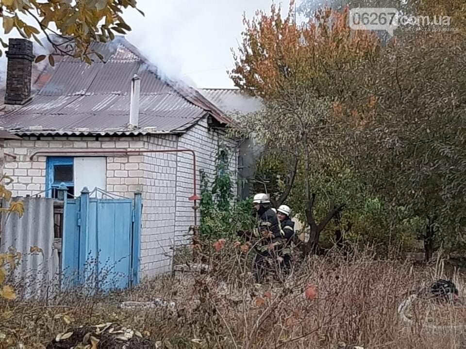 Дружківка: У селищі Яковлівка рятувальники саме зараз ліквідують пожежу (ФОТО), фото-3