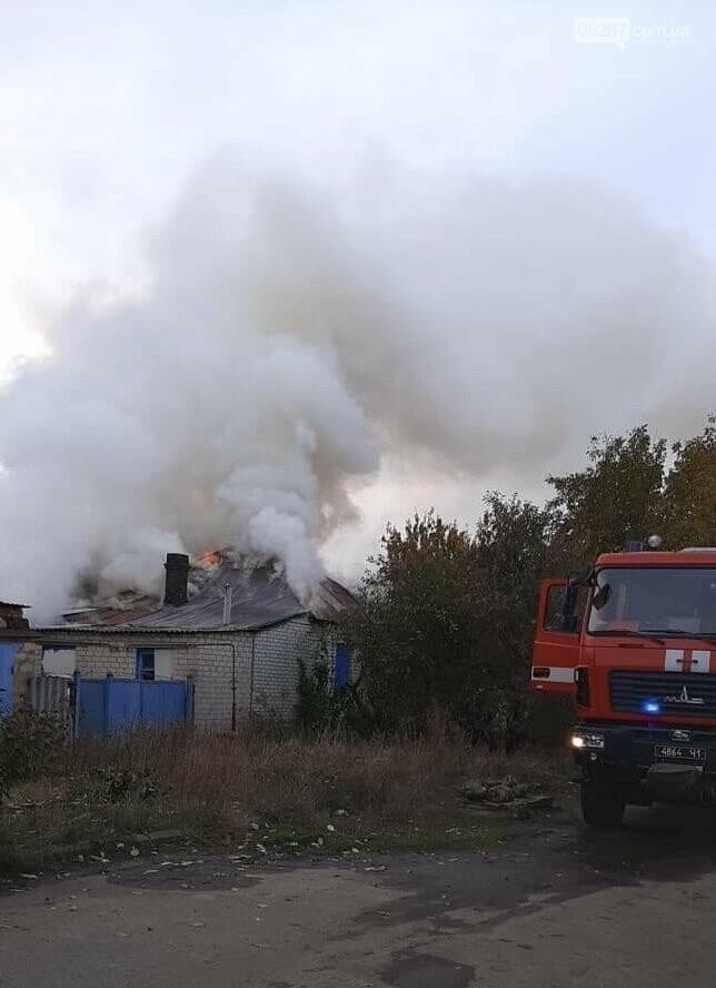 Дружківка: У селищі Яковлівка рятувальники саме зараз ліквідують пожежу (ФОТО), фото-1