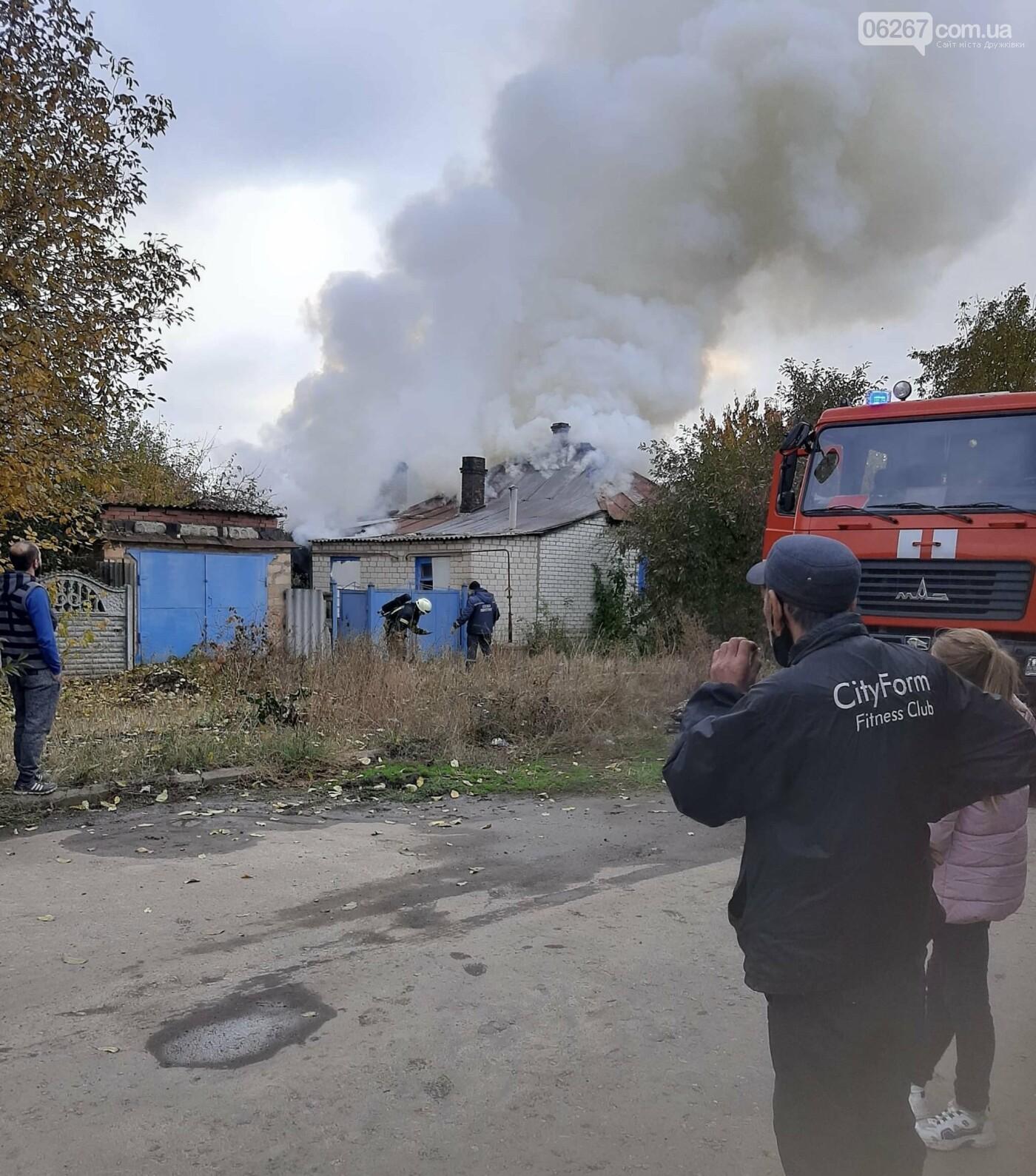 Дружківка: У селищі Яковлівка рятувальники саме зараз ліквідують пожежу (ФОТО), фото-2