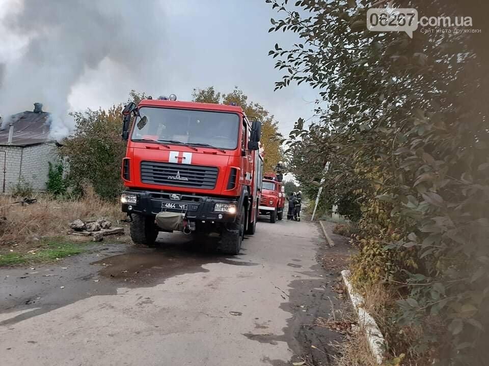Дружківка: У селищі Яковлівка рятувальники саме зараз ліквідують пожежу (ФОТО), фото-4