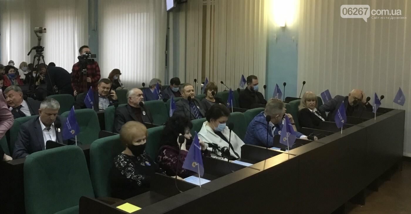 Дружківка: Кого побачимо у складі депутатських комісій міської ради, фото-2