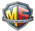 Компьютерная скорая помощь «Мегабайт» - продажа, ремонт, сервисное обслуживание кассовых аппаратов и фискальных регистраторов в Славянске