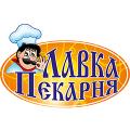 Лавка Пекарня - кондитерские изделия, выпечка, сладости  в Славянске
