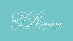 """Туристическое агенство """"Riviera"""" в Дружковке"""