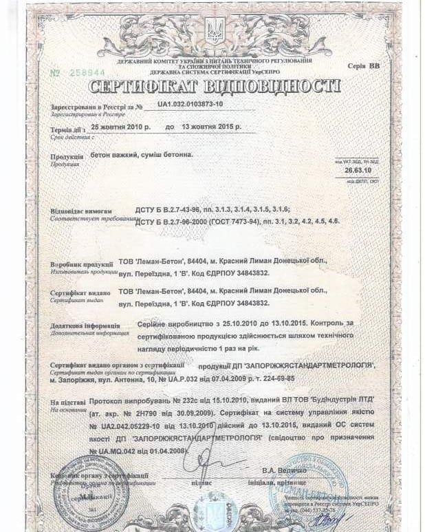 Наши сертификаты, фото-2