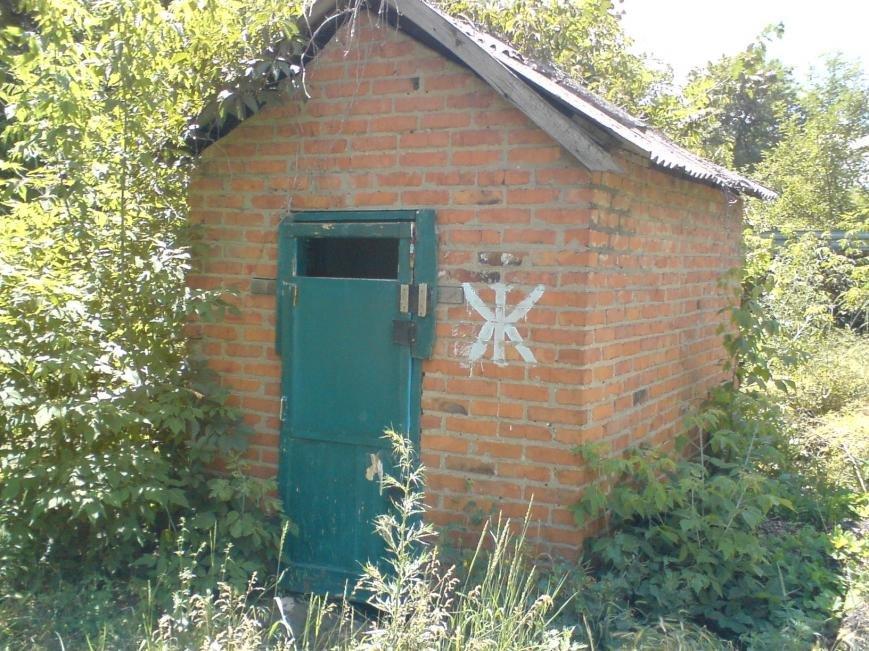 Уцелевший: Вероятно, последний уличный туалет в Дружковке