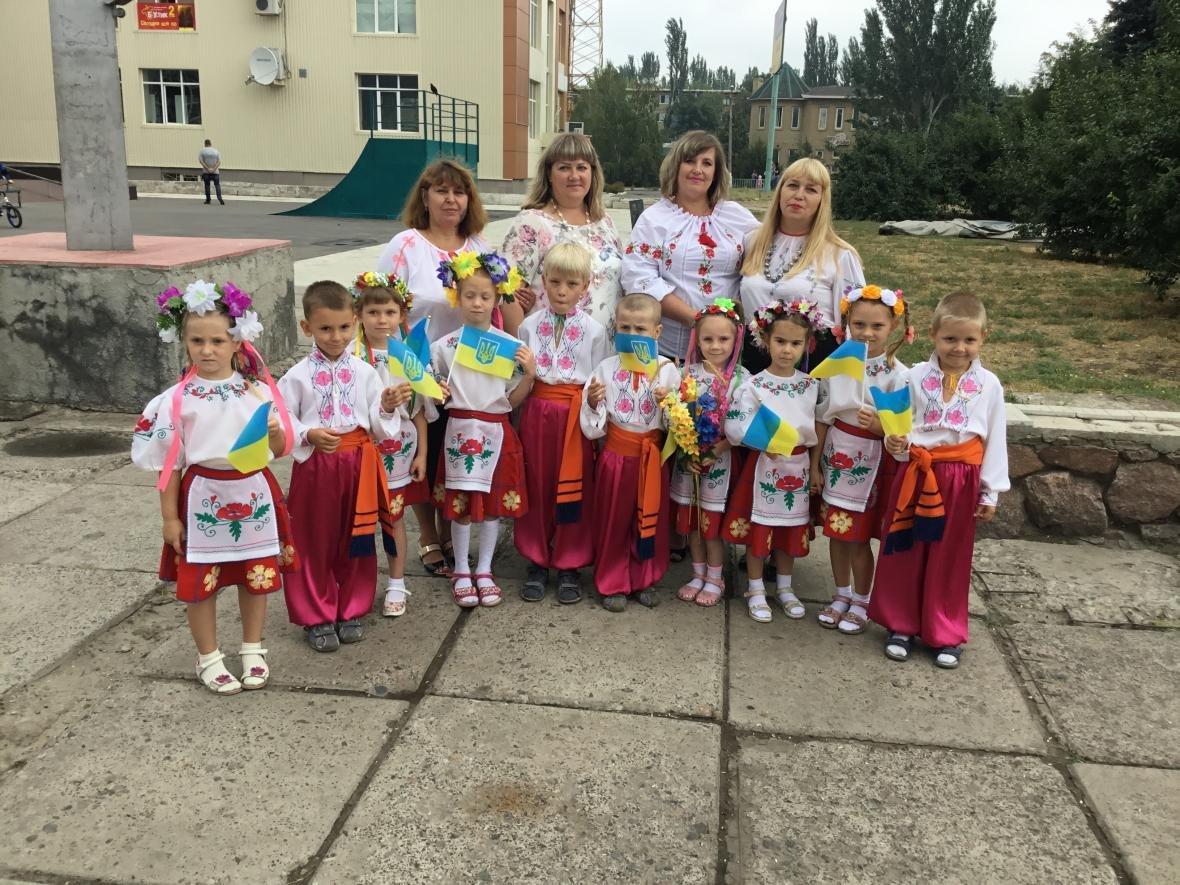 В Дружковке празднуют День Государственного флага Украины, фото-4