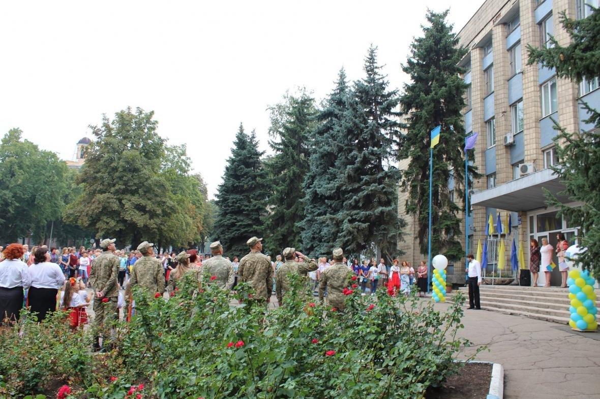 В Дружковке празднуют День Государственного флага Украины, фото-1