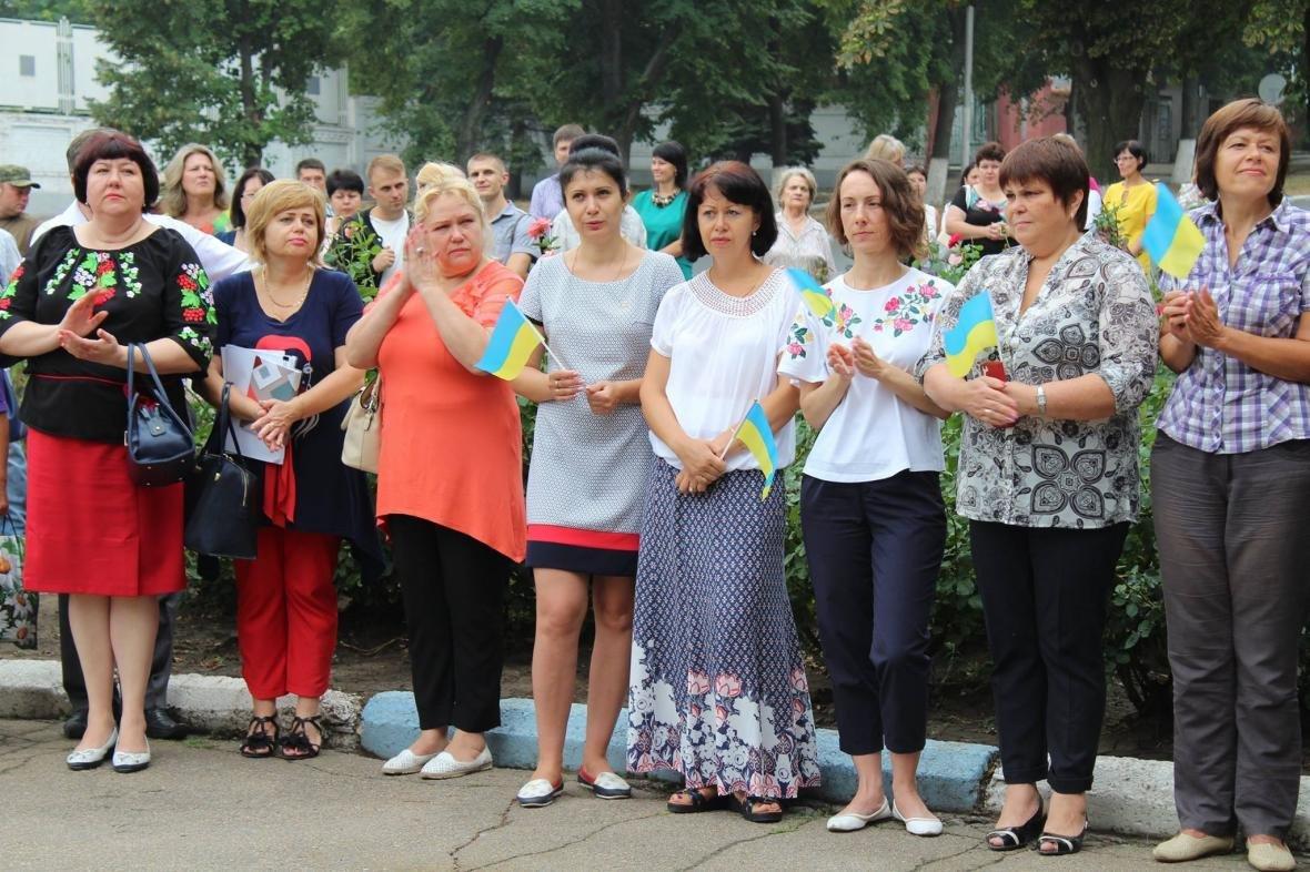 В Дружковке празднуют День Государственного флага Украины, фото-3