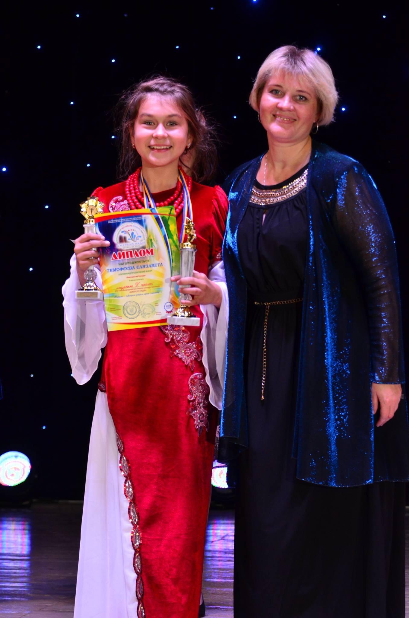 Учащаяся из Дружковки заняла второе место на международном фестивале искусств , фото-1