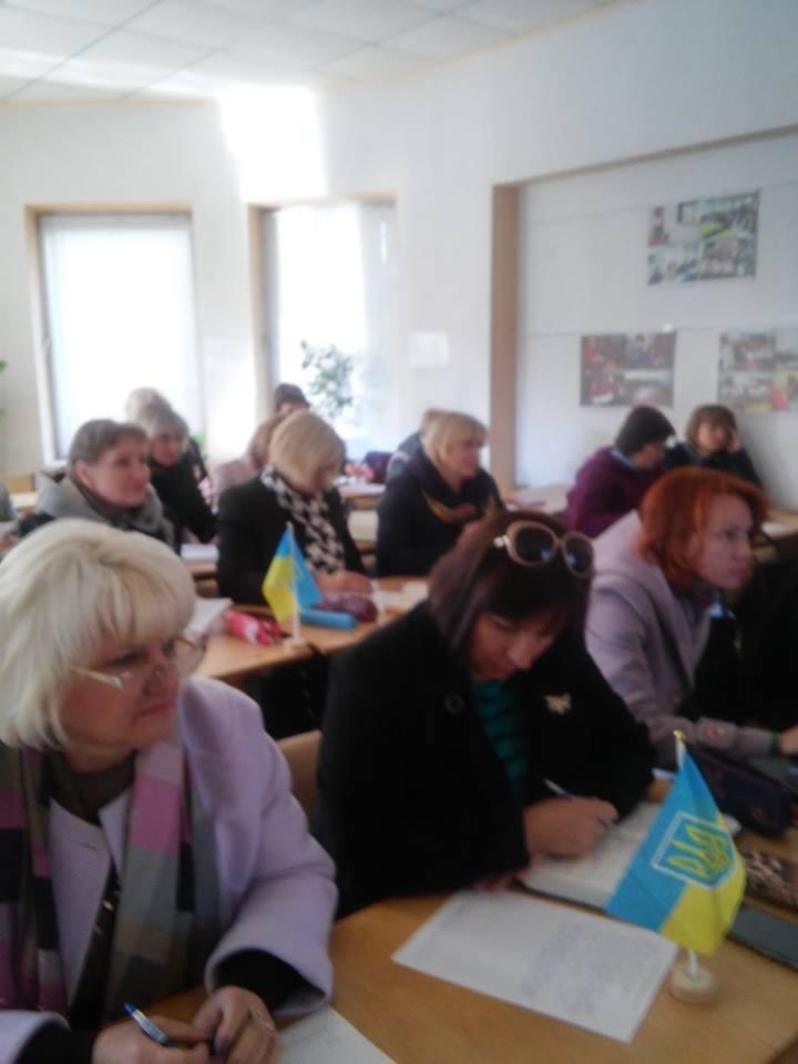 Учителя начальных классов в Дружковке будут ежемесячно заниматься в Академии, фото-1