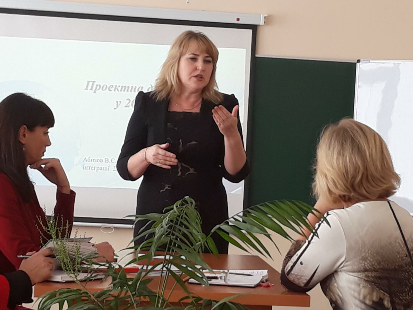 Дружковка стала местом проведения областного семинара с представителями территориальных громад, фото-2