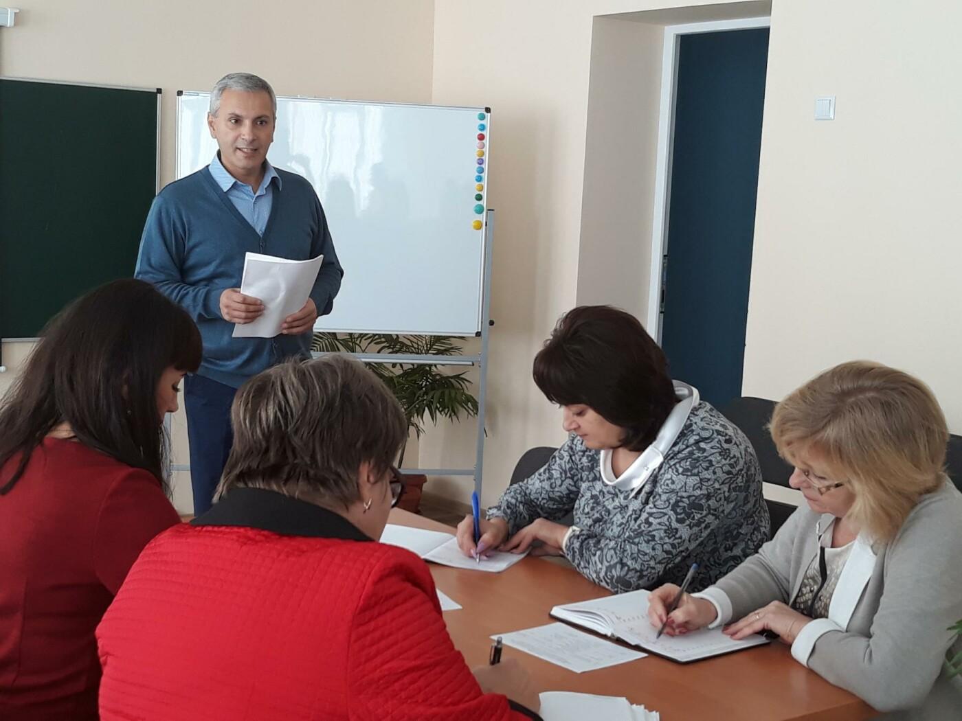 Дружковка стала местом проведения областного семинара с представителями территориальных громад, фото-3