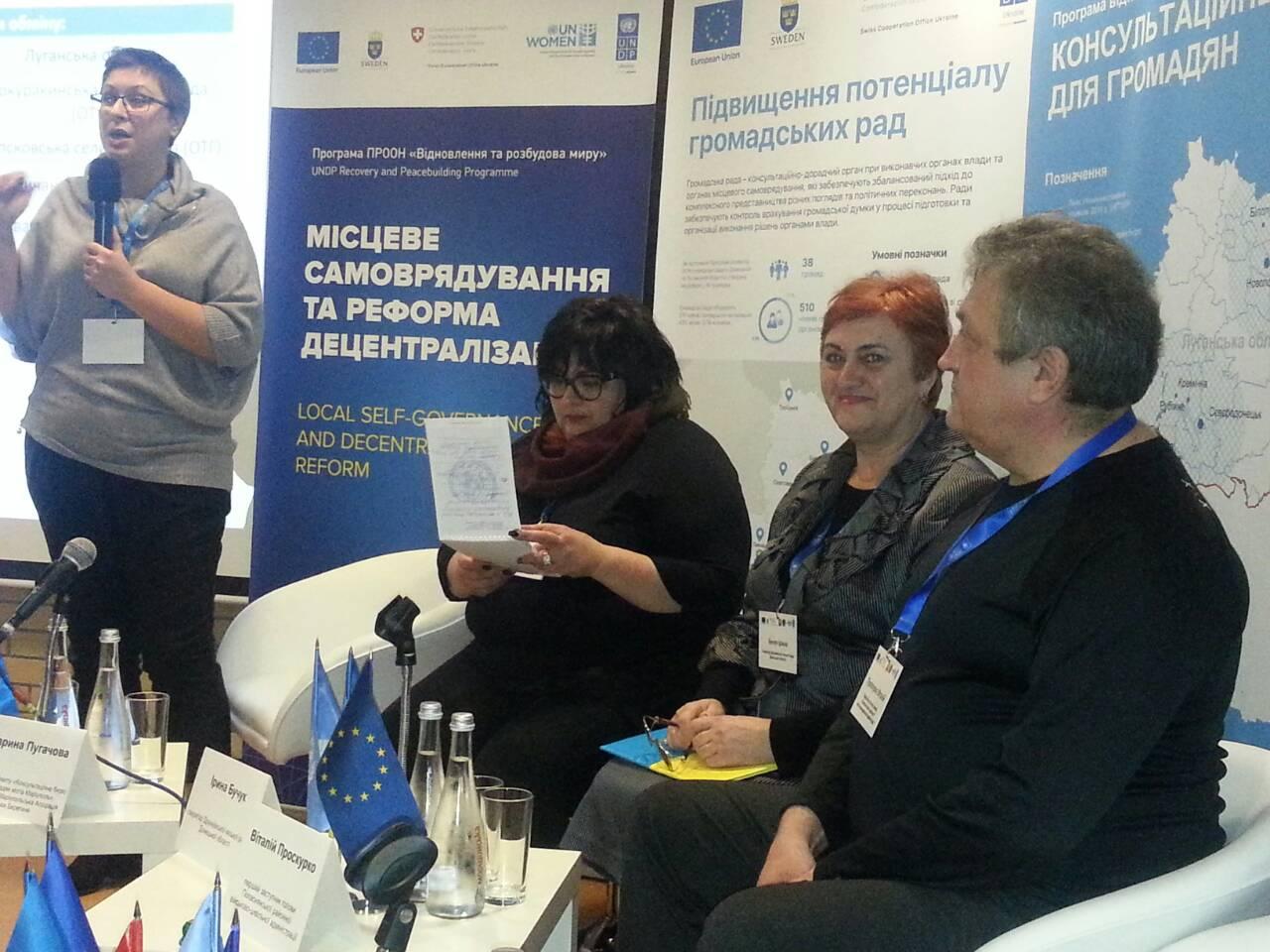 Представители Дружковки приняли участие в форуме о сотрудничестве местной власти и институтов гражданского общества, фото-1