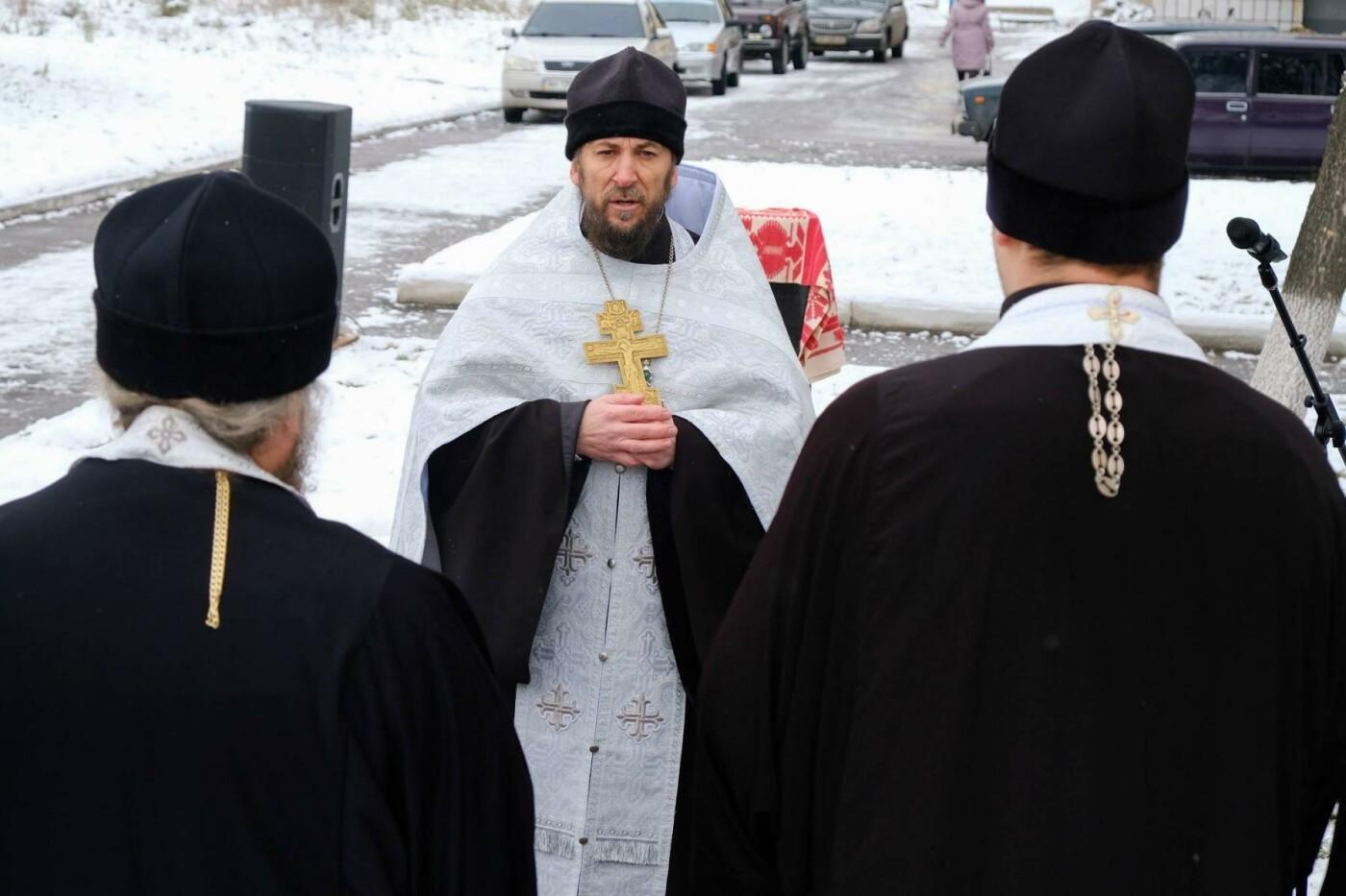 В Дружковке почтили память жертв Голодомора, фото-3