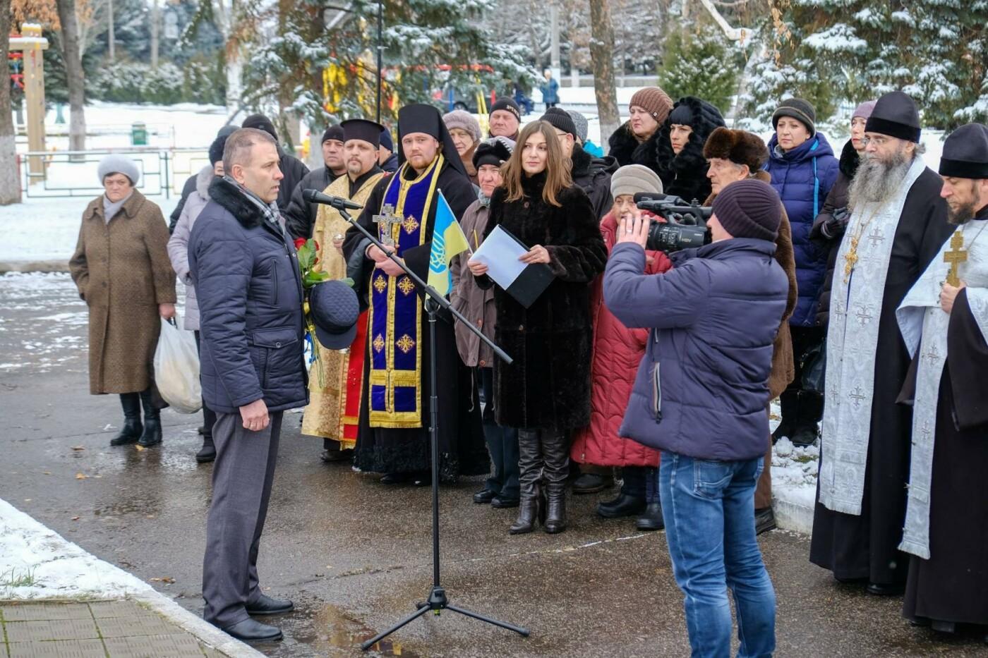 В Дружковке почтили память жертв Голодомора, фото-2