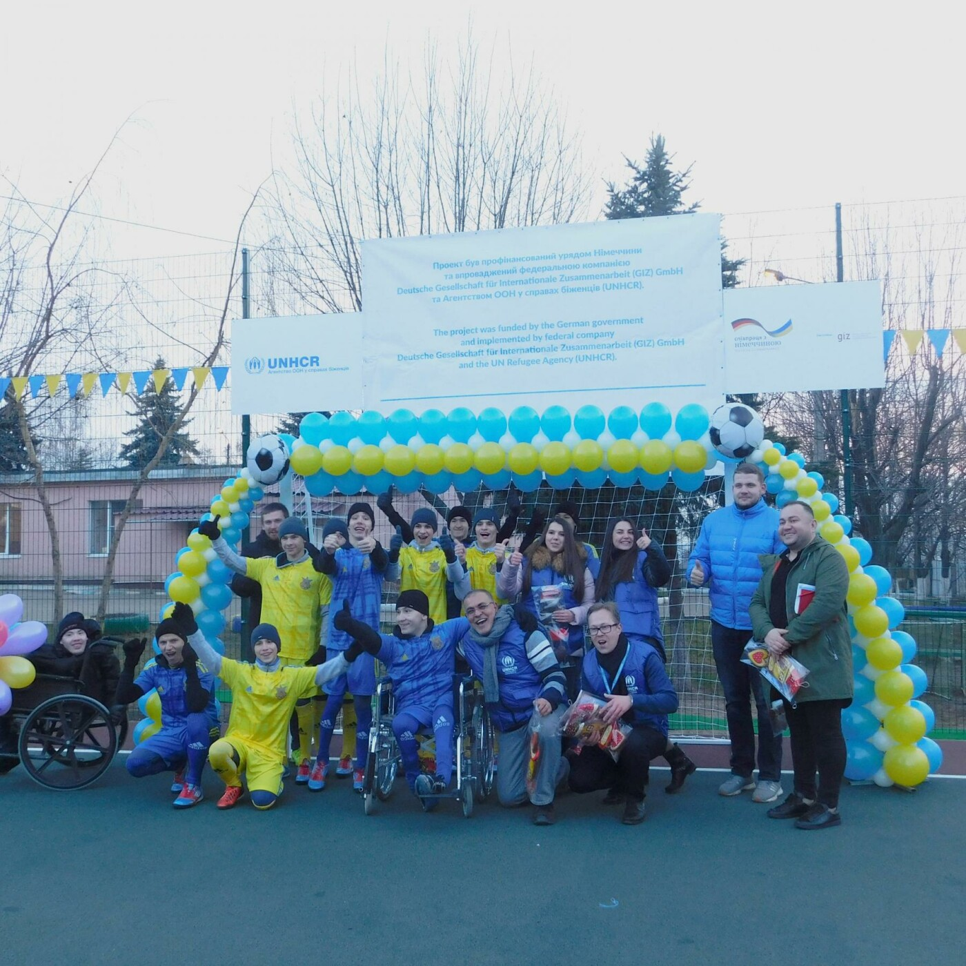 В Дружковском детском доме-интернате открыли спортплощадку с искусственным покрытием (ФОТО), фото-2