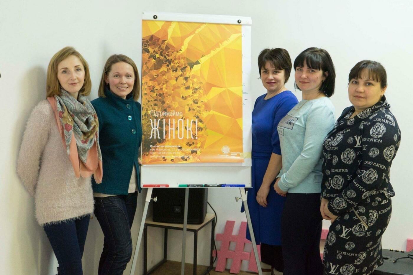 В Дружковке нашла поддержку инициатива обеспечить женщин качественным медицинским обслуживанием, фото-2