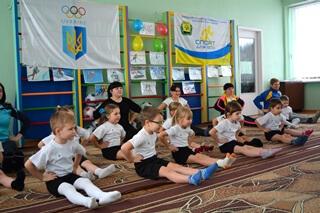 Дружковские дошкольники приняли участие в Малых зимних Олимпийских играх, фото-1
