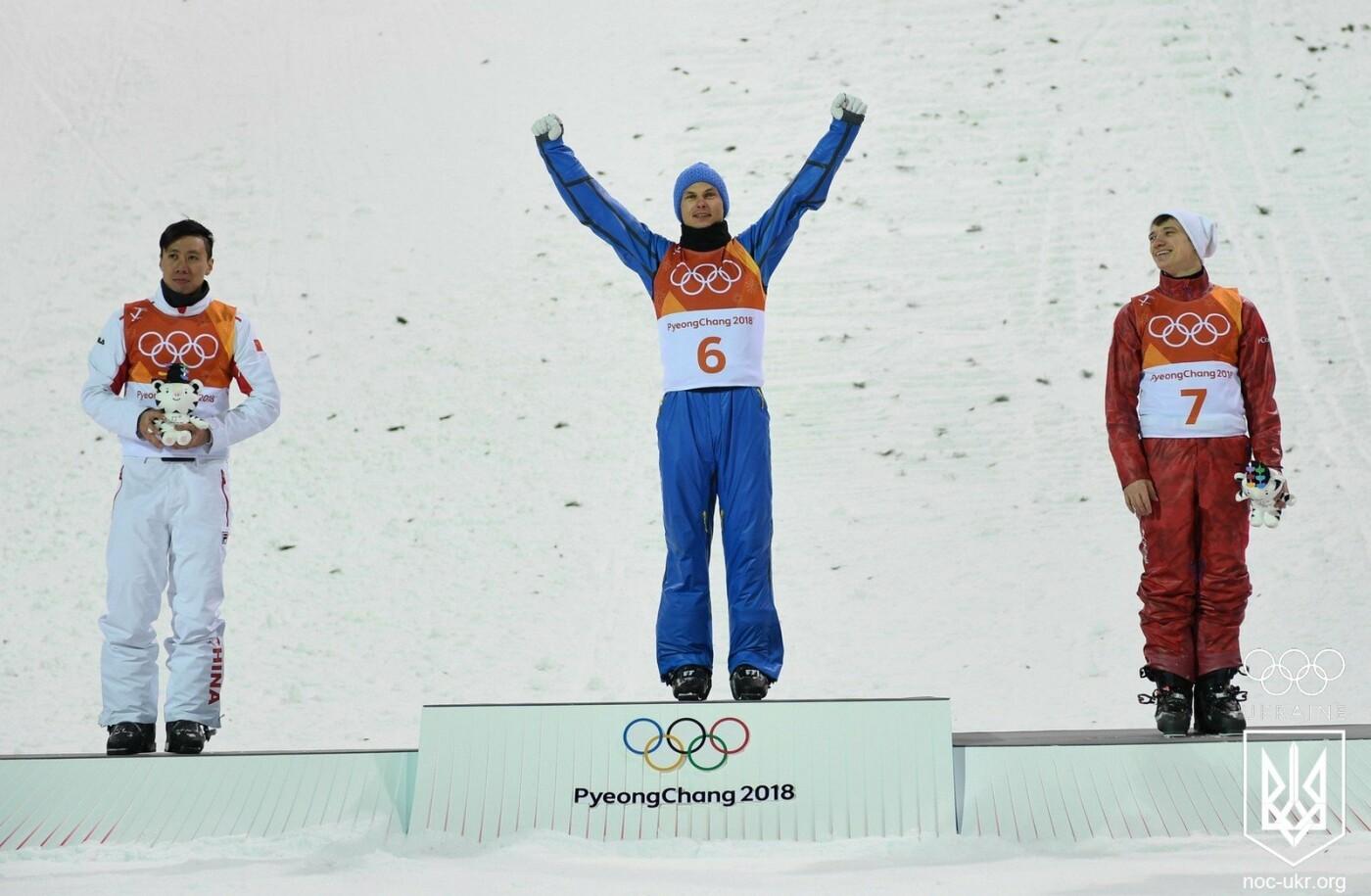Украинец завоевал золотую медаль в зимних Олимпийских играх. Впервые в истории в лыжной дисциплине, фото-2
