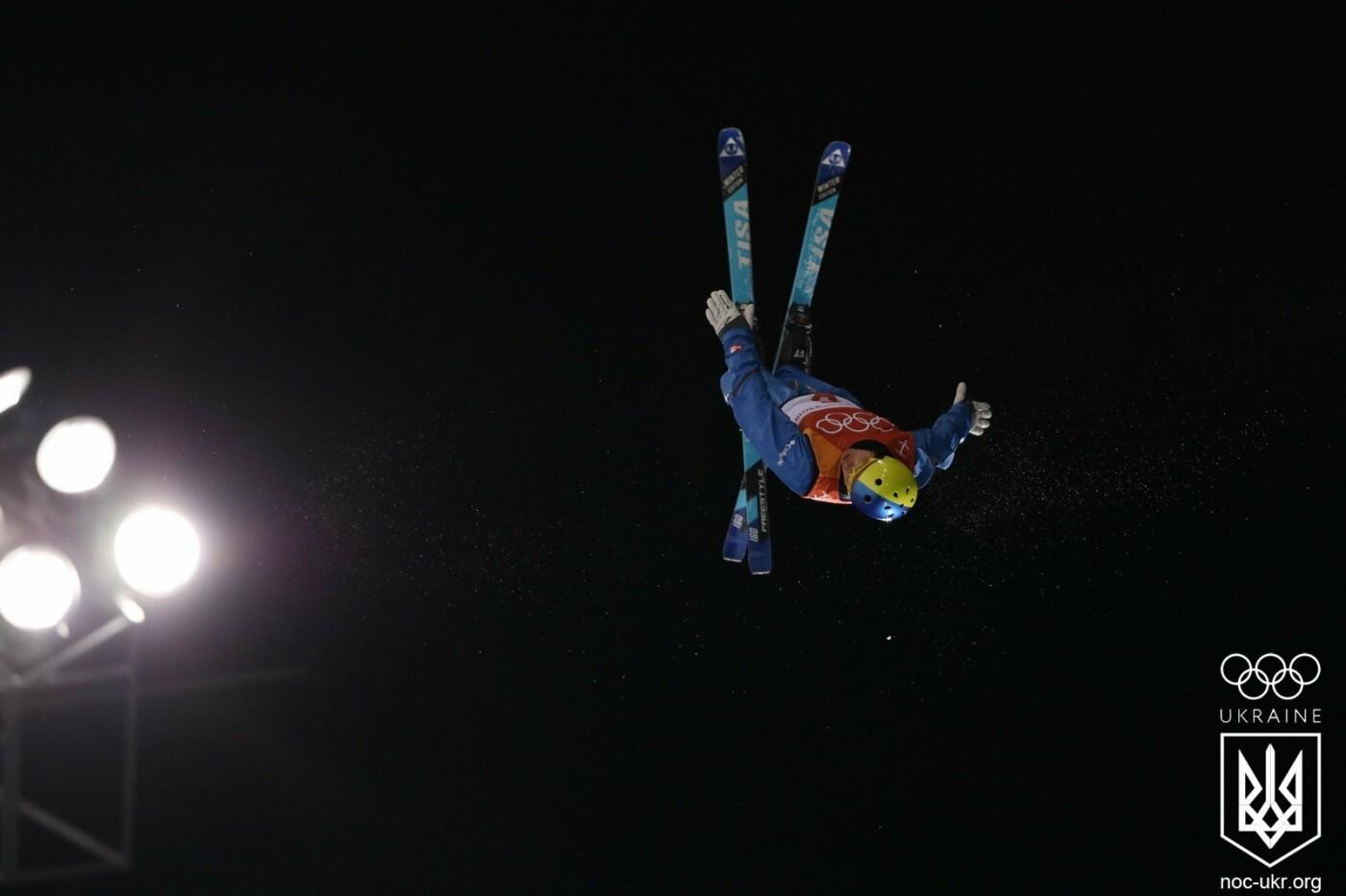 Украинец завоевал золотую медаль в зимних Олимпийских играх. Впервые в истории в лыжной дисциплине, фото-1