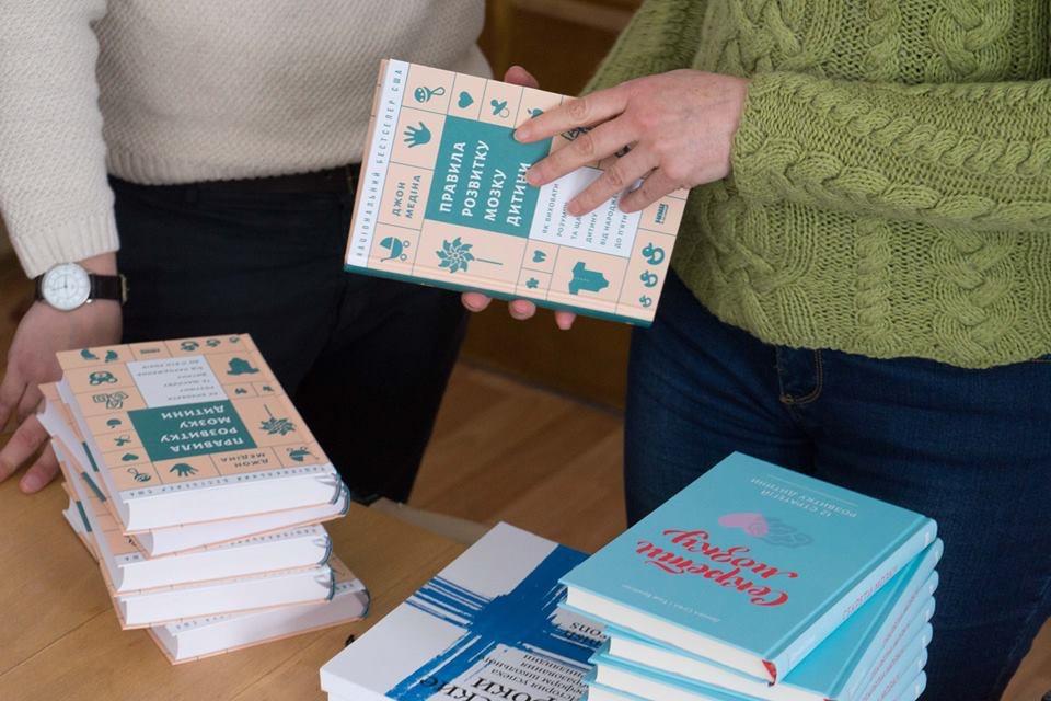 Активисты «Новой Дружковки» передали городским педагогам уникальные пособия , фото-1